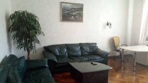 Квартира Пушкинская, 21, Киев, R-13658 - Фото3