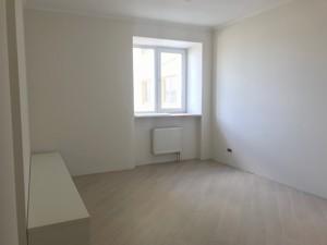 Квартира Харченко Евгения (Ленина), 47б, Киев, F-23980 - Фото 4