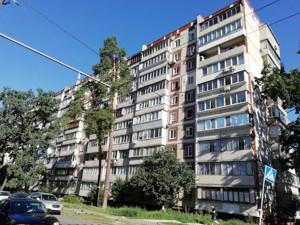 Квартира Чорнобильська, 4/56, Київ, P-24210 - Фото