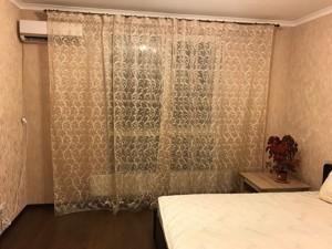 Квартира Луценка Дмитра, 8а, Київ, Z-1569383 - Фото 6
