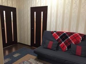 Квартира Луценка Дмитра, 8а, Київ, Z-1569383 - Фото 11