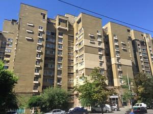 Квартира Антоновича (Горького), 94/96, Киев, R-23126 - Фото1
