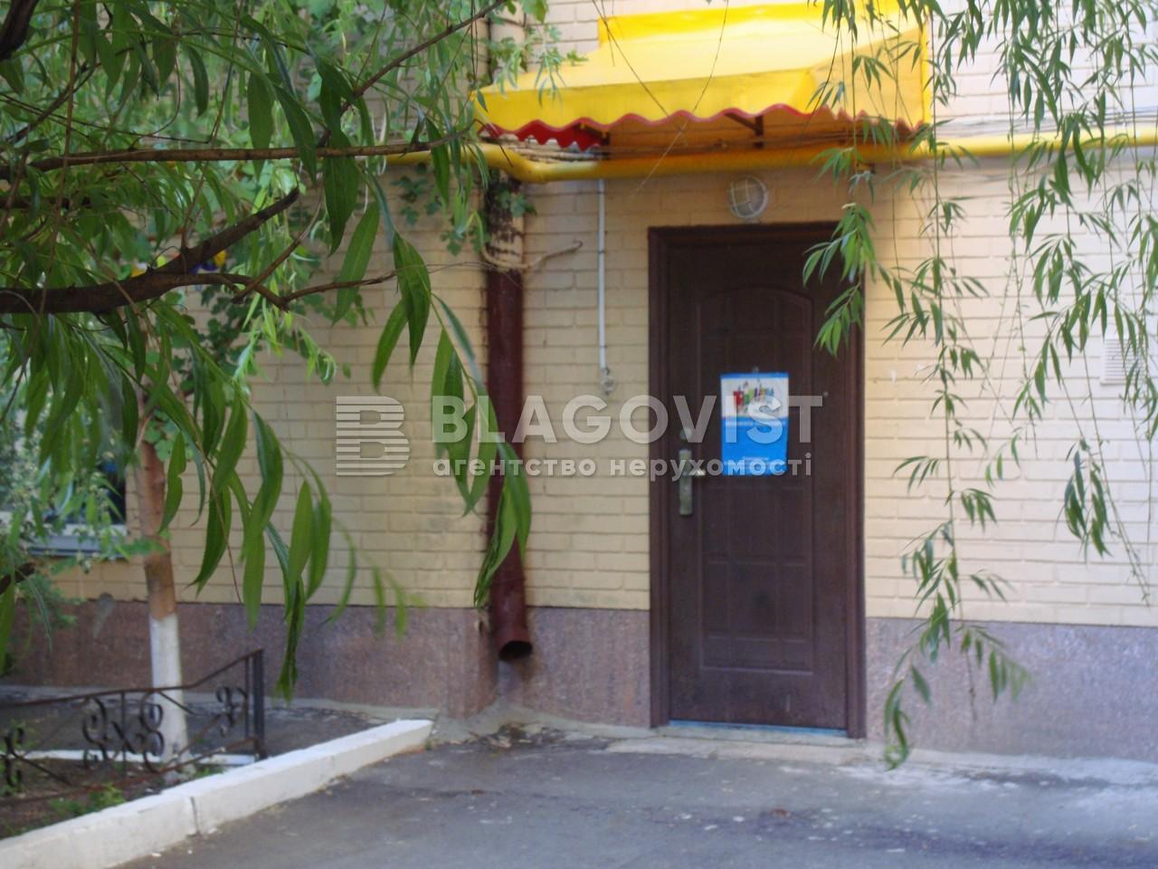 Офіс, Z-1148414, Микільсько-Ботанічна, Київ - Фото 4