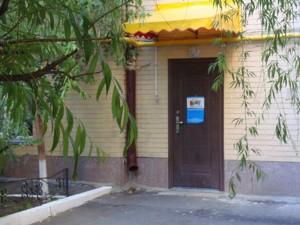 Офис, Никольско-Ботаническая, Киев, Z-1148414 - Фото3