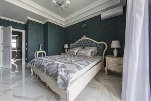Квартира Коновальця Євгена (Щорса), 34а, Київ, Z-355737 - Фото 10