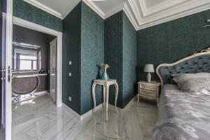 Квартира Коновальця Євгена (Щорса), 34а, Київ, Z-355737 - Фото 12