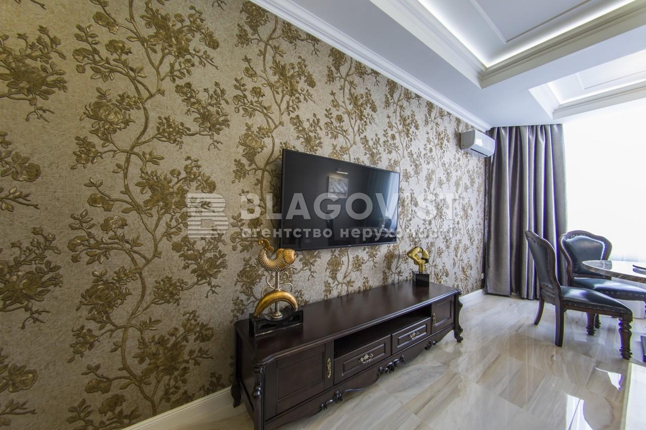 Квартира Z-355819, Коновальца Евгения (Щорса), 34а, Киев - Фото 9