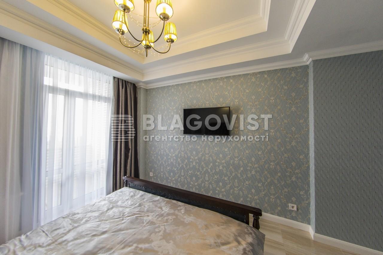 Квартира Z-355819, Коновальца Евгения (Щорса), 34а, Киев - Фото 14