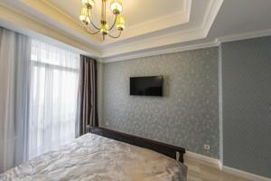 Квартира Коновальця Євгена (Щорса), 34а, Київ, Z-355819 - Фото 11