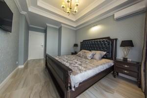 Квартира Коновальця Євгена (Щорса), 34а, Київ, Z-355819 - Фото 12