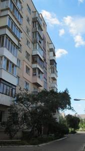 Квартира Привокзальная, 14а, Киев, H-38548 - Фото