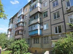 Квартира Туполева Академика, 9а, Киев, C-109223 - Фото 1