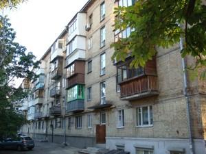 Квартира Тверской тупик, 6/8, Киев, D-34255 - Фото