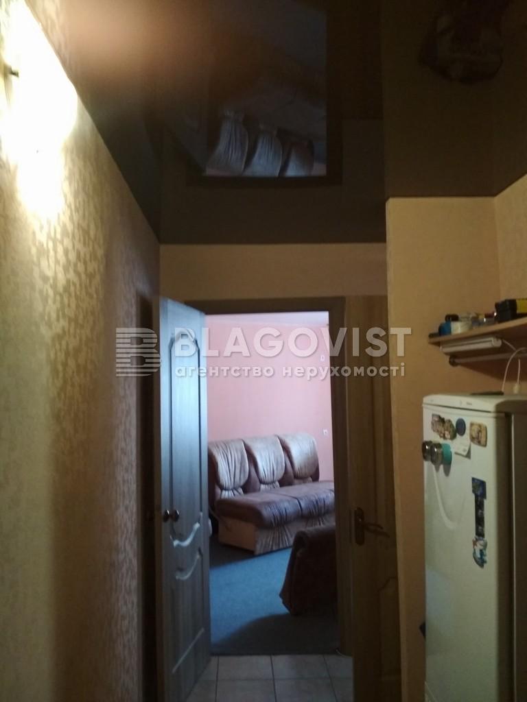 Квартира H-42503, Игоревская, 16, Киев - Фото 4