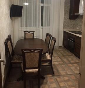 Квартира Сікорського Ігоря (Танкова), 1, Київ, Z-366640 - Фото 4