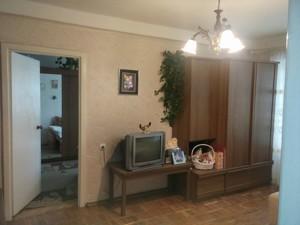 Квартира Братиславська, 6, Київ, Z-666857 - Фото2