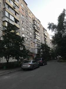 Квартира Митрополита Андрея Шептицкого (Луначарского), 24в, Киев, X-14244 - Фото