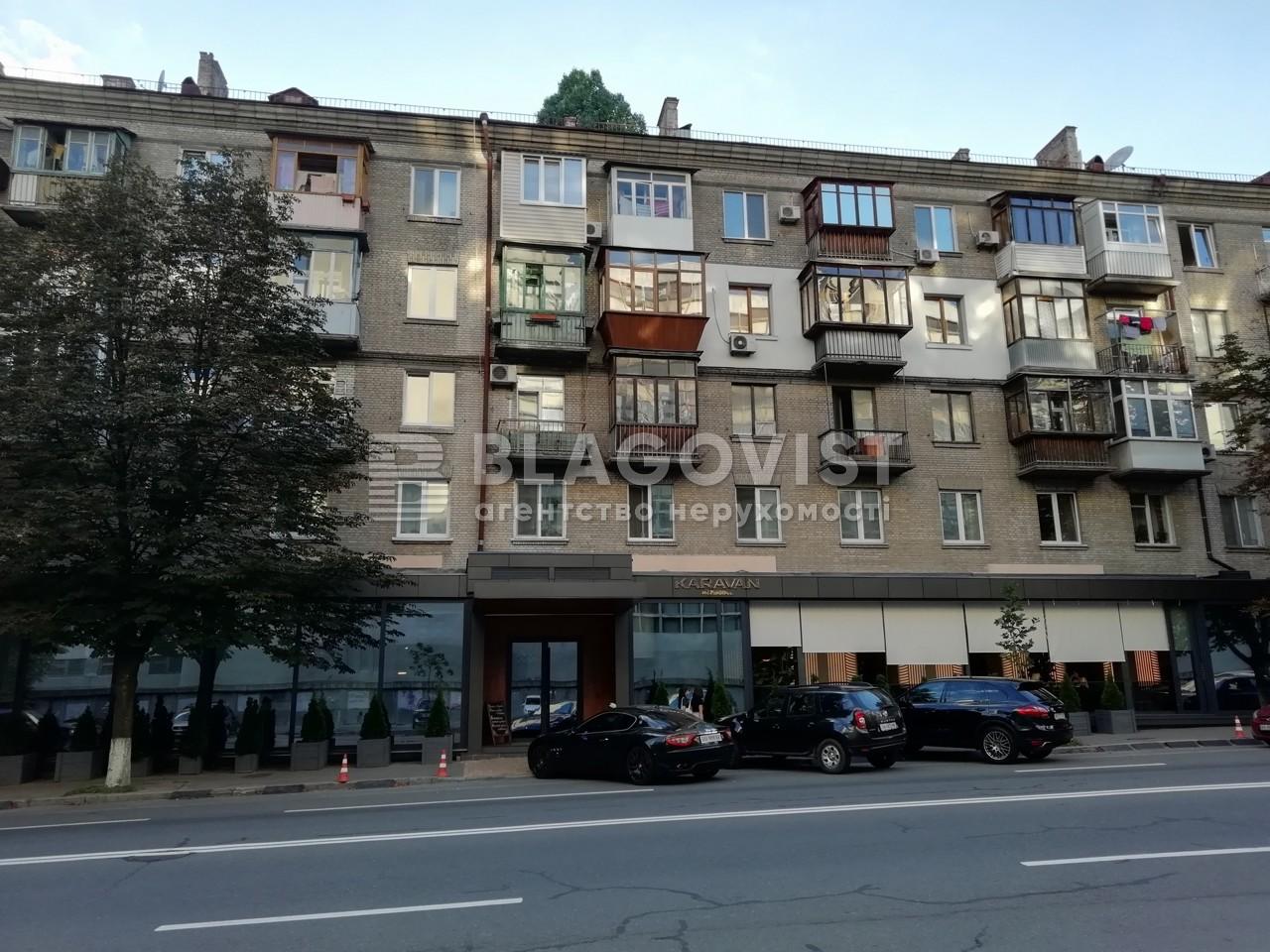 Квартира D-34178, Кловський узвіз, 10, Київ - Фото 2
