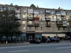 Квартира H-46433, Кловський узвіз, 10, Київ - Фото 2