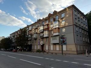 Квартира Кловський узвіз, 10, Київ, H-46433 - Фото