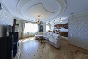 Квартира Героев Сталинграда просп., 47а, Киев, C-105371 - Фото