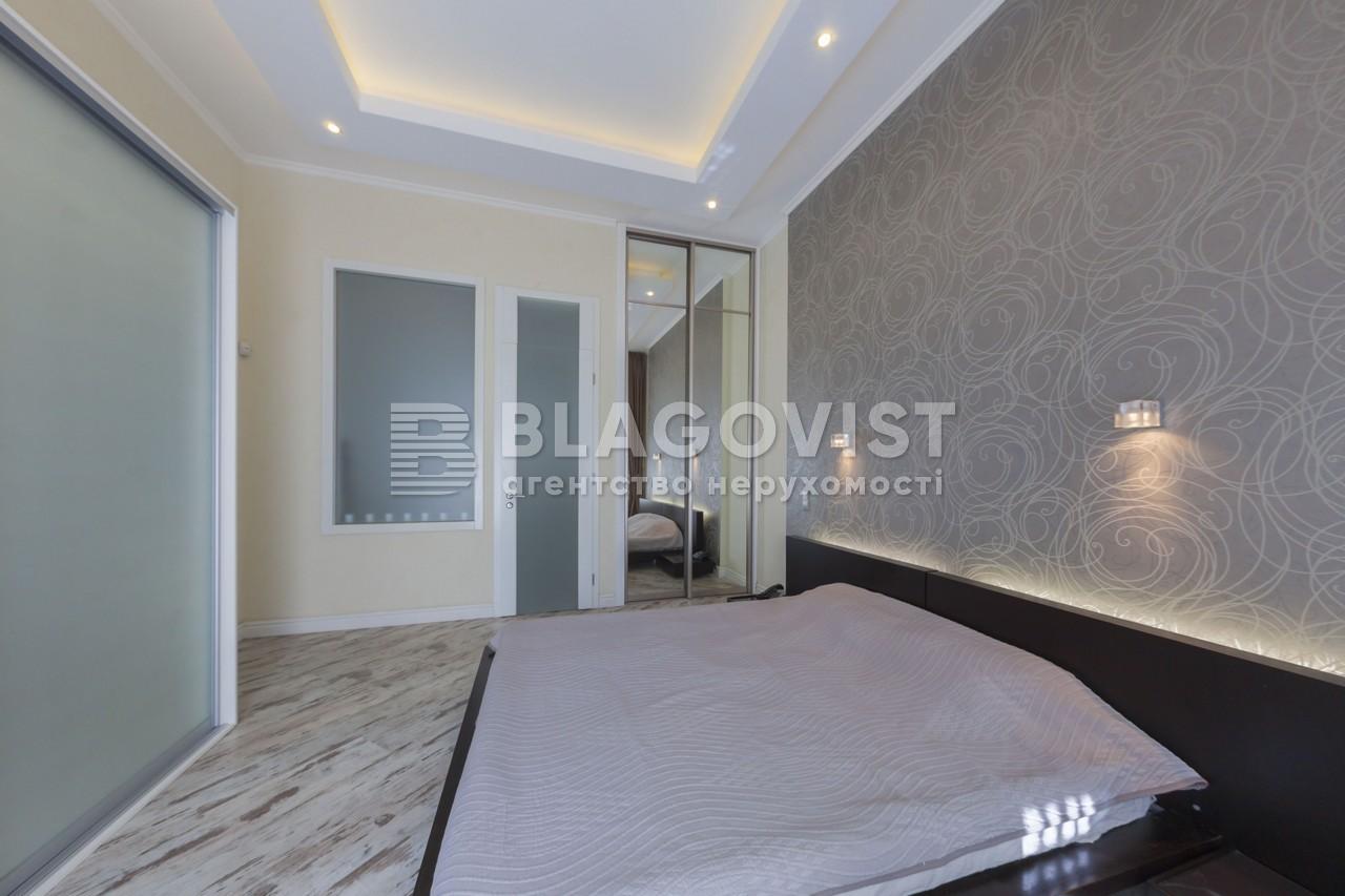 Квартира D-29341, Гончара Олеся, 47б, Киев - Фото 13