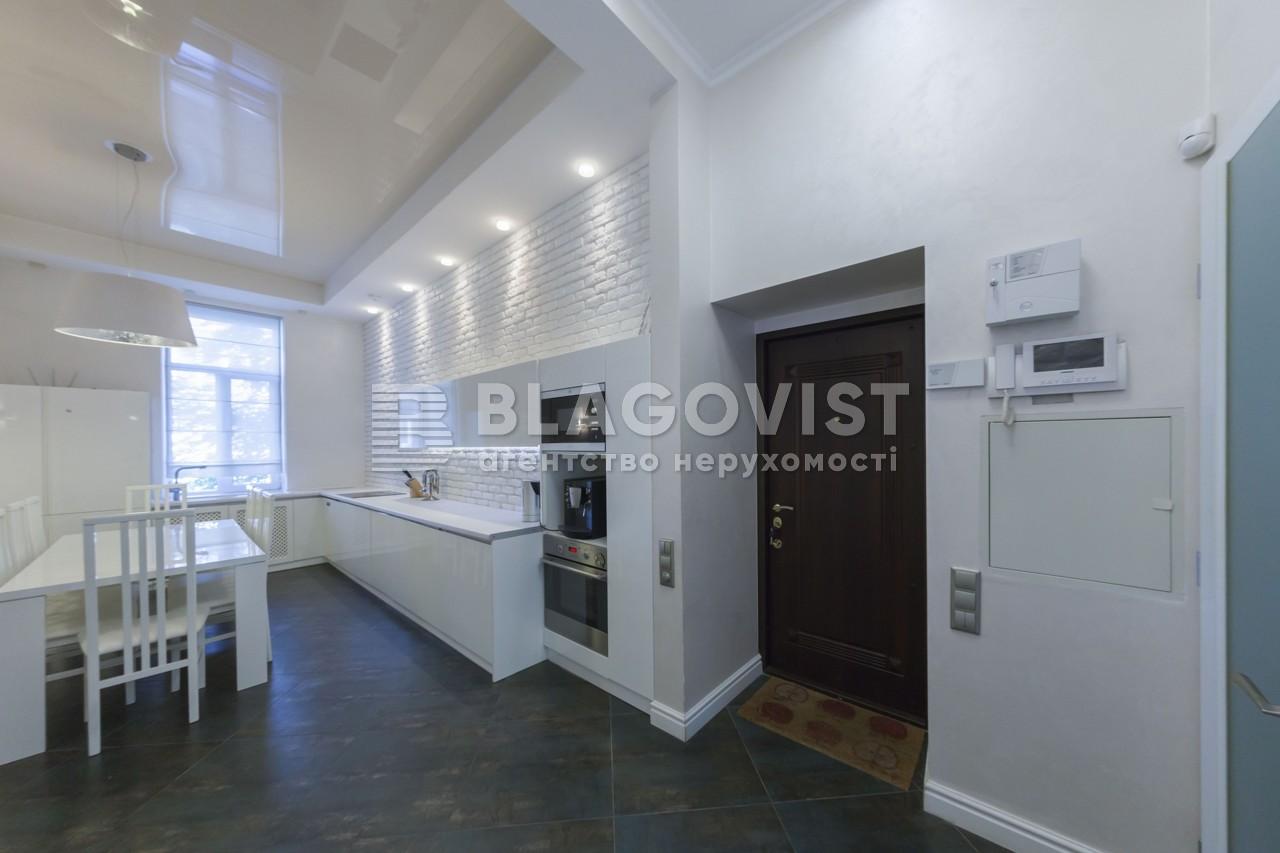 Квартира D-29341, Гончара Олеся, 47б, Киев - Фото 18