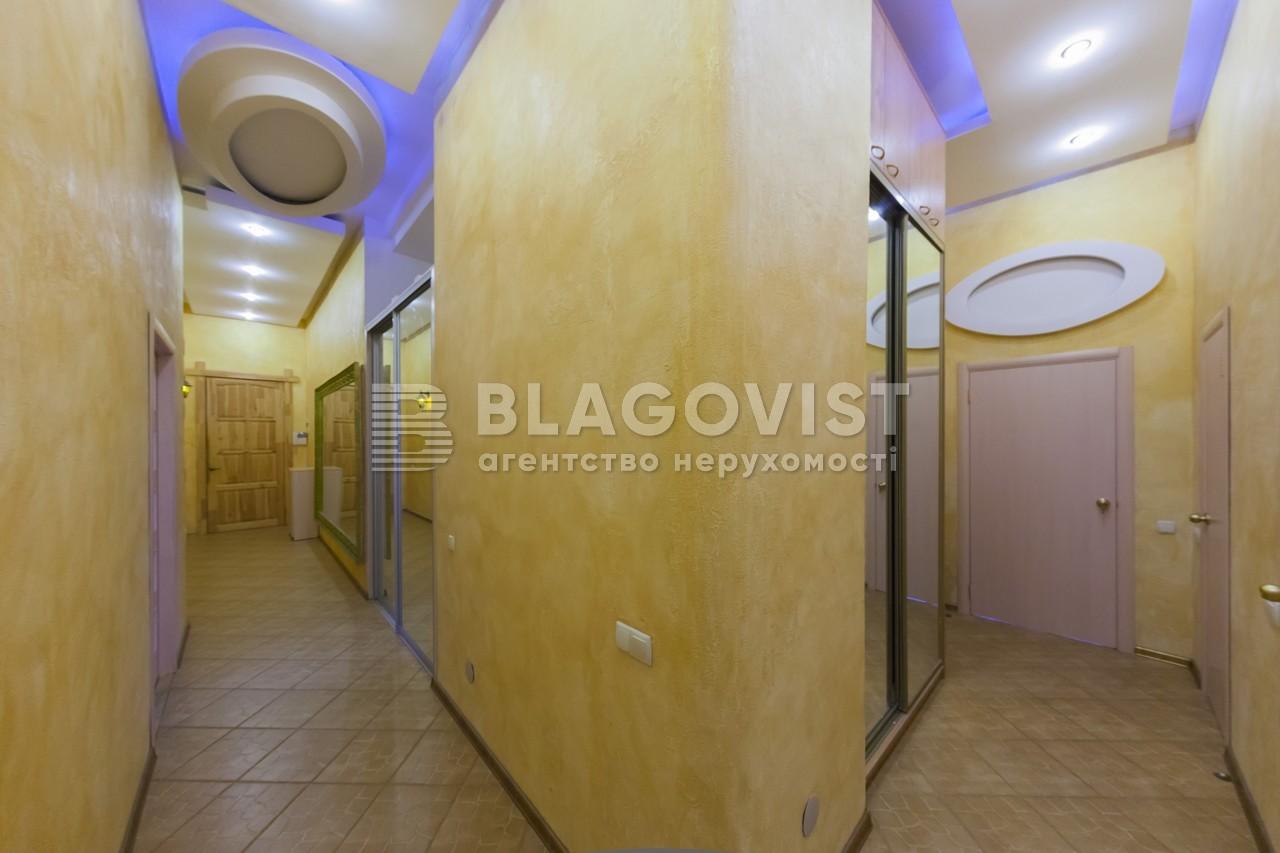 Квартира R-19786, Андреевский спуск, 2б, Киев - Фото 18