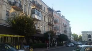 Ресторан, Константиновская, Киев, Z-86751 - Фото3