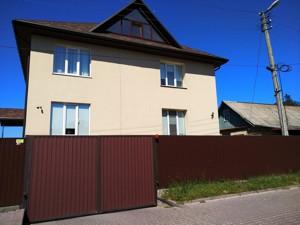 Будинок Ірпінь, P-24223 - Фото 43