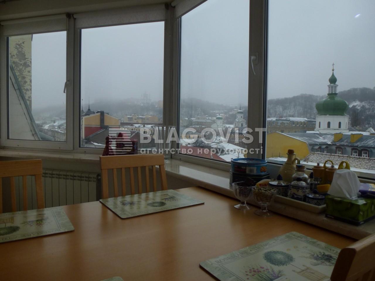 Квартира Z-352064, Константиновская, 10, Киев - Фото 7