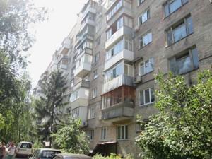 Квартира M-38258, Дружби Народів бул., 10а, Київ - Фото 2
