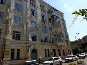 Офис, Стрелецкая, Киев, E-6734 - Фото 5