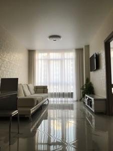 Apartment Bendukidze Kakhy, 2, Kyiv, Z-371246 - Photo 4