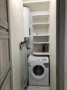 Apartment Bendukidze Kakhy, 2, Kyiv, Z-371246 - Photo 10