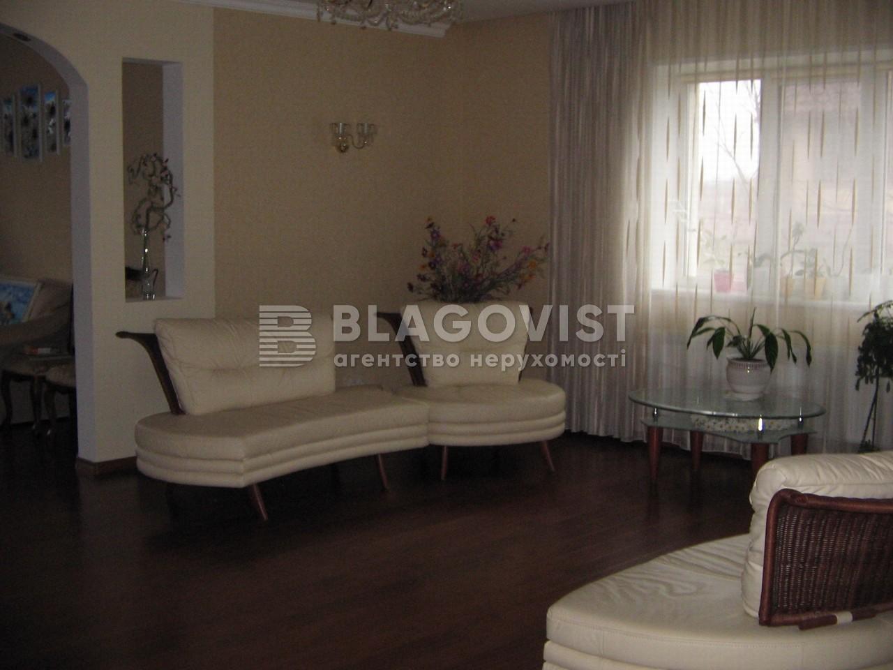 Дом A-109288, Криничная, Киев - Фото 4