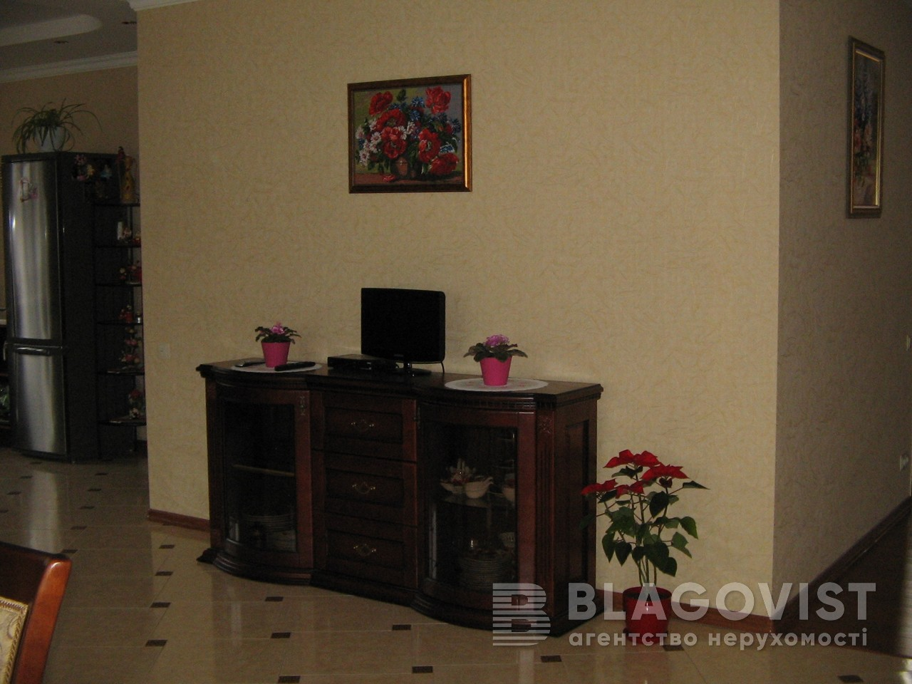 Дом A-109288, Криничная, Киев - Фото 5