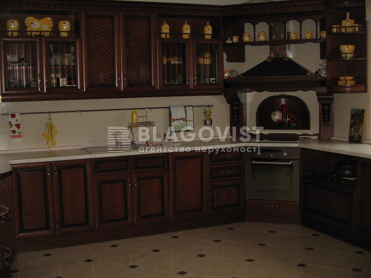 Дом A-109288, Криничная, Киев - Фото 6