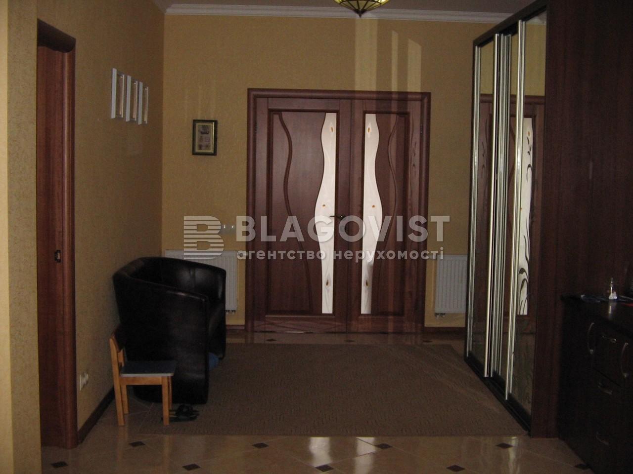 Дом A-109288, Криничная, Киев - Фото 13