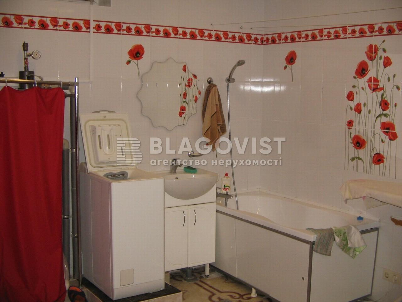 Дом A-109288, Криничная, Киев - Фото 9