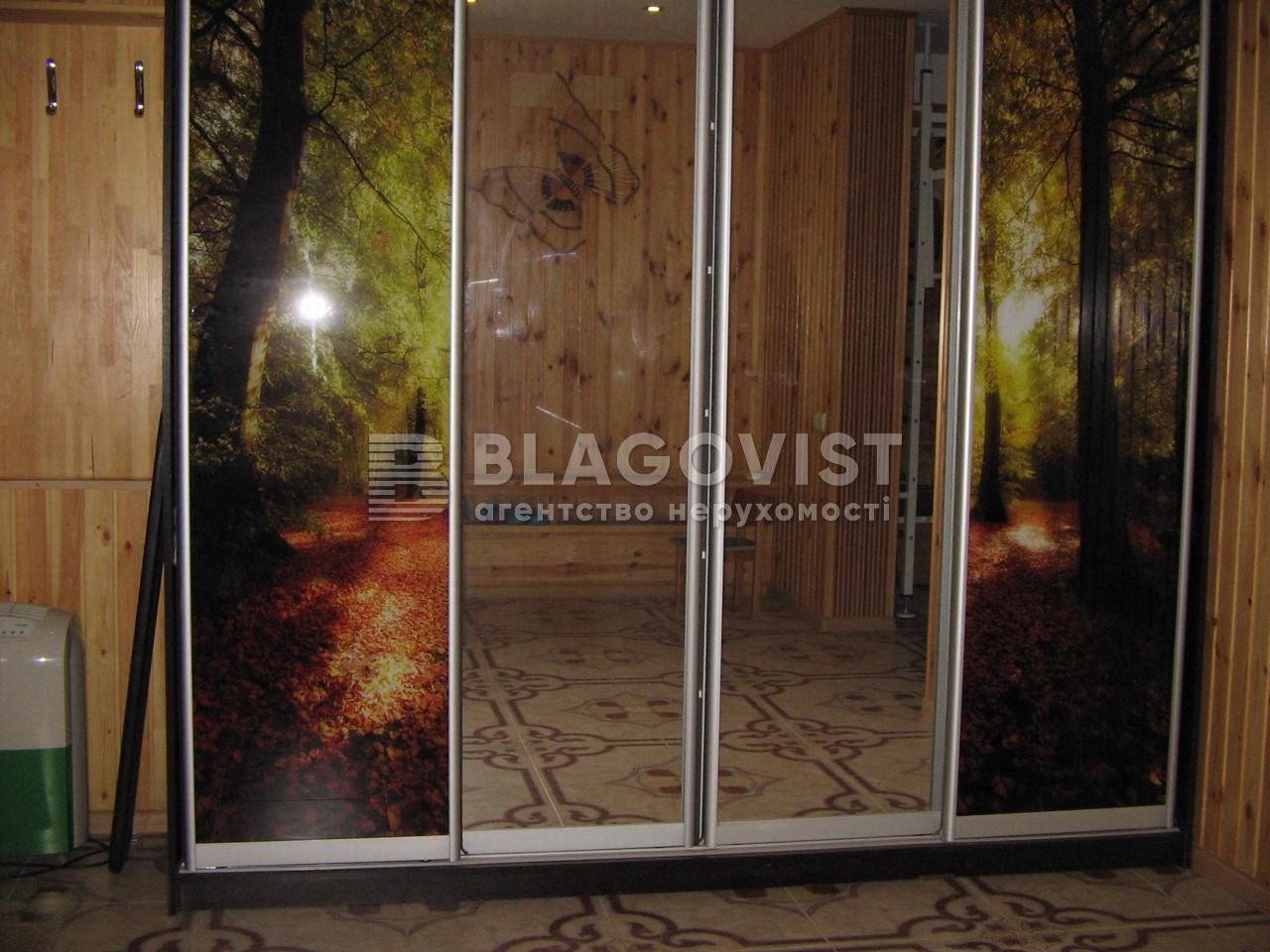 Дом A-109288, Криничная, Киев - Фото 14