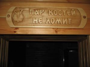 Будинок Кринична, Київ, A-109288 - Фото 9