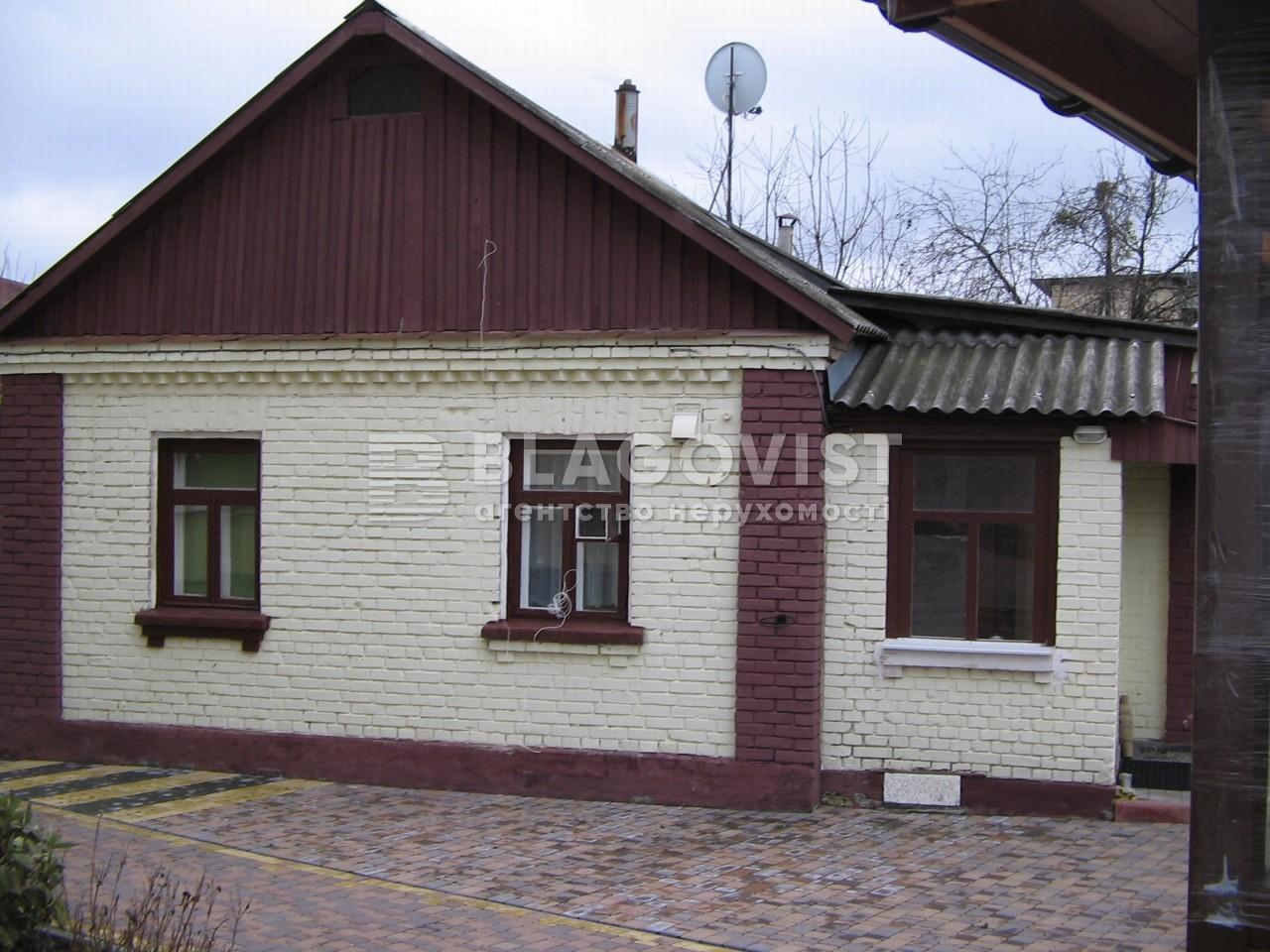 Дом A-109288, Криничная, Киев - Фото 3