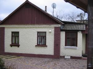 Будинок Кринична, Київ, A-109288 - Фото 18