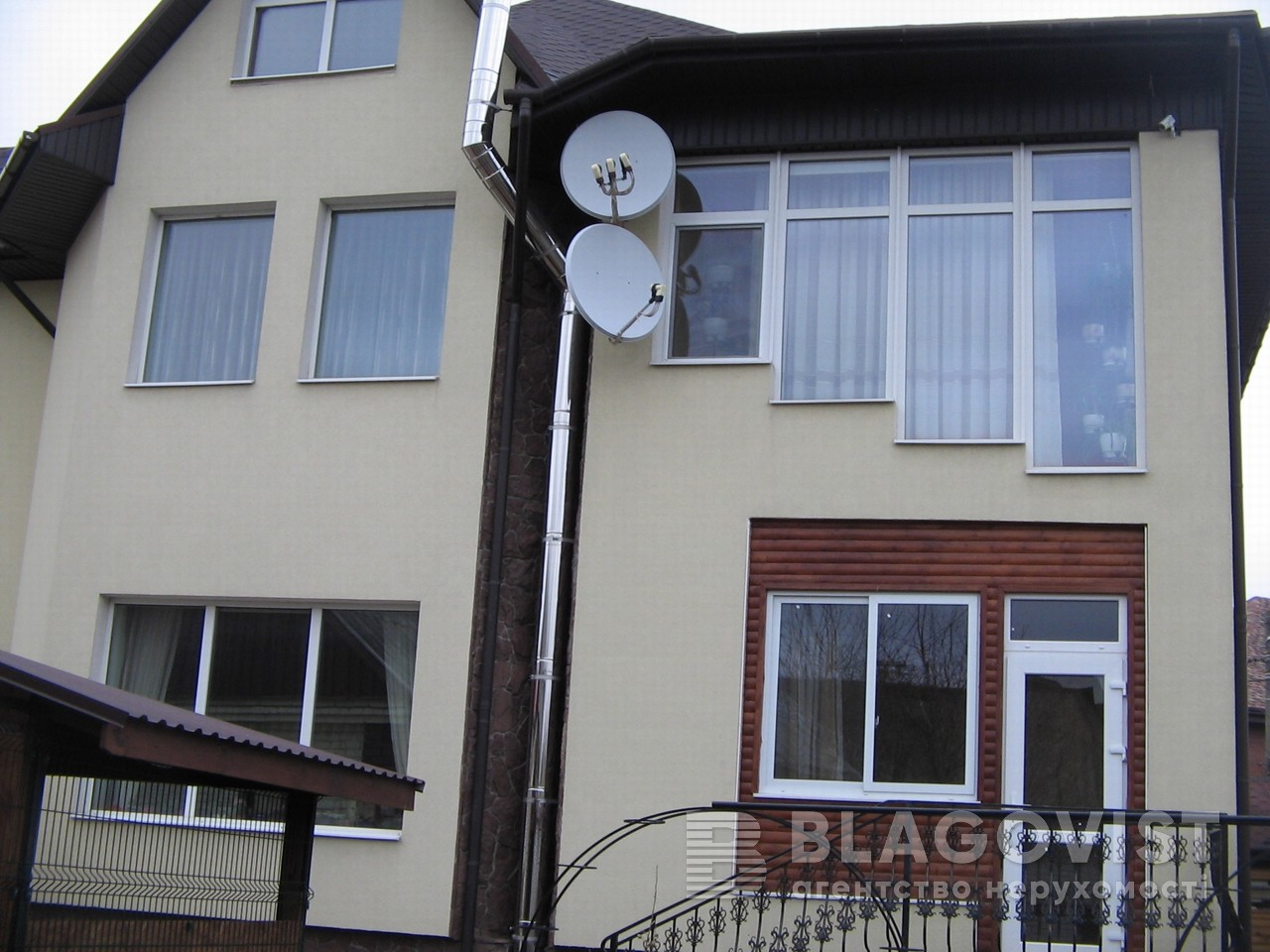 Дом A-109288, Криничная, Киев - Фото 2