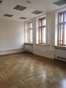 Офис, Жилянская, Киев, R-19126 - Фото3