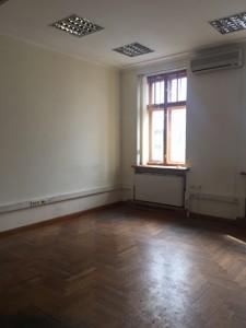 Офис, Жилянская, Киев, C-105426 - Фото 11