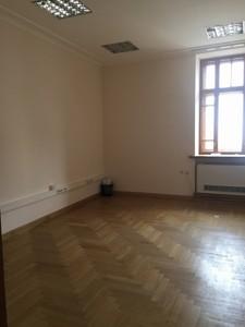 Офис, Жилянская, Киев, C-105426 - Фото 8