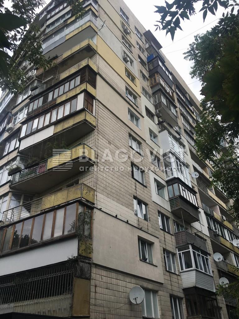 Квартира C-106596, Бастионный пер., 9, Киев - Фото 1