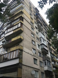 Apartment Bastionnyi lane, 9, Kyiv, D-35874 - Photo